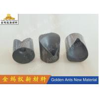 Quality High Precision Carbide Spray Nozzle , Customization Abrasive Blasting Nozzles for sale