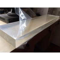 Quality 50mm Thick Mitsubishi PMMA Acrylic Sheet Clear with SGS / CE / Rosh / UL for sale