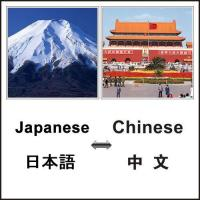 Quality Financial Translation for Asian/European Languages for sale