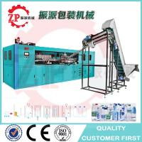 Quality Automaitc 500-1000ml mineral water pet bottle making blowing molding machine from China manufacturer for sale