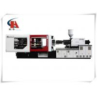 Quality Fully Automatic Plastic Injection Machine Screw Speed 200RPM Super Energy for sale