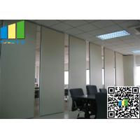 Buy cheap Folding Partition Office Partition Walls For Meeting Room from Wholesalers
