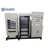 PVC Plastic Card Making Machine , Auto Transfer Hot Press PVC Card Laminator