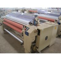 Quality JLH851 series of water jet loom 150cm for sale