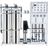 Quality Ro Water Treatment Equipment Ro-1000j(700l/h) for sale