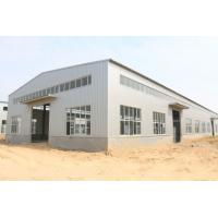 China Prefabricated Building Material Steel Structure Frame For Workshop Buildings on sale