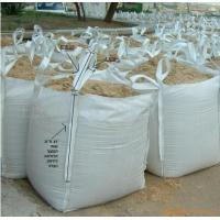 Buy cheap Polypropylene Super sack bags from wholesalers