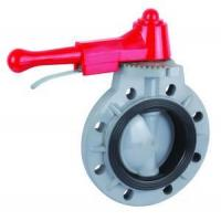 Quality Hydraulic Butterfly Valve for sale