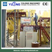 Quality small feed pellet making line (CE ISO SGS) for sale