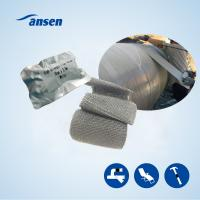 Quality Super Strong Armor Cast Fast Seal Stop Leak Pipe Wrap Tape Pipe Repair Wrap Bandage for sale