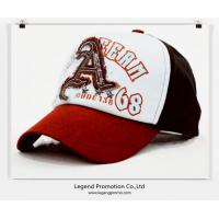 Quality Embroidered promotional baseball cap/hat for sale