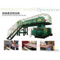 China Factory supply red brick manufacturing machine for tunnel kiln oven on sale