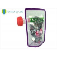 Quality Clear Front Laminated Plastic Stand Up Pouch With Spout for Baby Food for sale