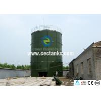 Quality Glass Lined Steel Grain Storage Silos for Dry Bulk Storage with NSF / ANSI 69 Certification for sale