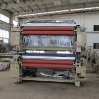 Quality JLH851 new heavy water jet loom for sale