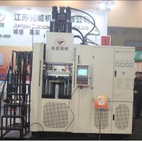 Quality Dumbbell Rubber Injection Moulding Machine Can Be Customized Worktable for sale