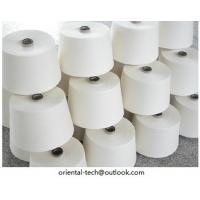 Quality silk cotton blend yarns for knitting weaving for sale