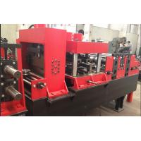 Quality Customized CZ Purlin Roll Forming Machine Chain Drive For Metal Profiles for sale