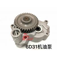 China High Level 6D31 Engine Oil Change Pump ME013203 With Standard Size on sale