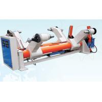 Quality hydraulic shaftless mill roll stand for sale