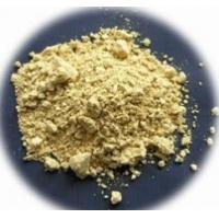 Quality XANTHAN GUM DISPERSIBLE for sale