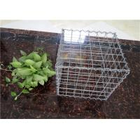 China Rust Resistance Wire Basket Rock Retaining Wall Welded Gabion Box Nova-161 on sale