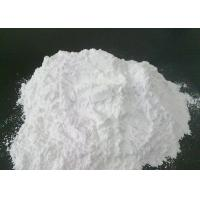 Quality Avirulent Insipidity Hydrated Silicon Dioxide , Amorphous Silica Alumina For Anti Settling Agent for sale