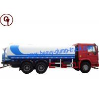 Quality 10000L 4x2 Heavy Duty Sprayer Water Truck / Water Container Truck for sale