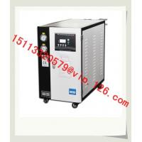 Quality 3HP Water cooled water chiller/ industrial Chiller/water-cooled chillers Price for sale