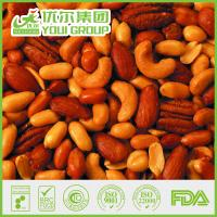 Buy cheap Salted mixed nut of roasted almond, cashew, peanut, walnut from wholesalers