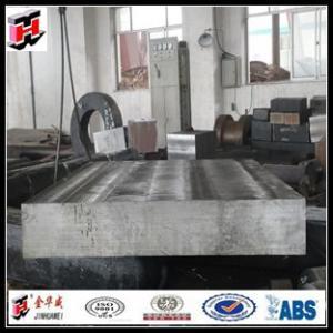 Quality Forged Die Steel Blocks for sale