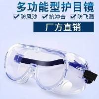 Quality Comfortable Wear Eye Protection Safety Glasses PC Lens Adjustable Elastic Band for sale