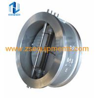Buy cheap Marine Wafer Type Check  Valve from Wholesalers