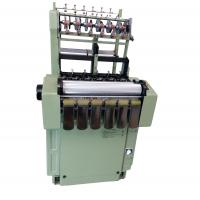 Quality Mattress ribbons weaving machine needle loom 6/55 for sale