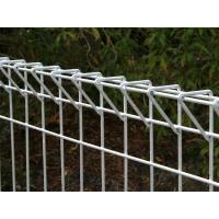 Buy cheap brc fence from wholesalers