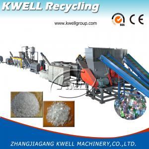 Quality Plastic Scrap Recycling Machine/Pet Bottle Scrap Washing Line/Pet Recycling Plant for sale