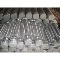 Quality stainless steel flexible hose assemblies for sale