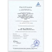Copper Medical Technology Co., Ltd. Certifications
