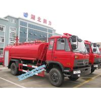 Quality Q235B Carbon steel tanker Dongfeng145 4x2 7m3 water fire tanker truck low price for sale with low pressure fire pump for sale