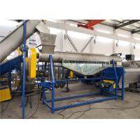 Quality PP HDPE PC Plastic Scrap Recycling Machine High Capacity 1500 Kg/Hr for sale