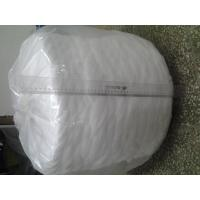 Quality 100% Absorbent Cotton Sliver Cotton Coil For Medical And Nail Hair Beauty for sale