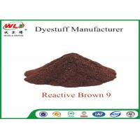 China Reactive Brown 9 Powder Tie Dye Synthetic Fabric Dye High Temperature Resistant on sale