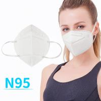 Buy cheap Foldable N95 Dust Mask , Disposable N95 Mask For Textile Industry from wholesalers