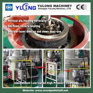 Quality XGJ--- 2014 1-1.5 t/h ring die Biomass sawdust / straw / rice husk wood pellet mill for sale