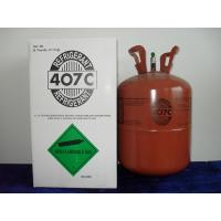 Quality refrigerant gas R407c central air-condition for sale