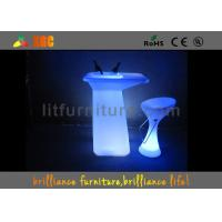 Buy cheap PE LED table / bar Furniture with 16 colors changeable from Wholesalers