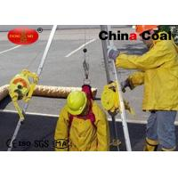 China Rescue Tripod Safety Protection Equipment Operating Load 400kg on sale