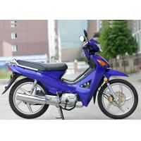 Quality Horizontal Engine Super Cub Motorcycle 110CC 150KG Max Load Weight for sale