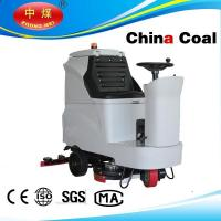 Quality ride on floor scrubber for sale