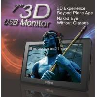 China 7-inch 3D Monitor Naked Eye Without Glasses Just USB Input on sale